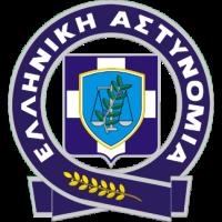 ελληνική-αστυνομία