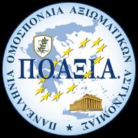 ποαξια_logo