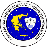 ποασυ_logo