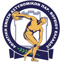 aeae-bor-elladas-logo