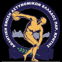 aeae-kritis-logo