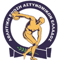 aeae-logo